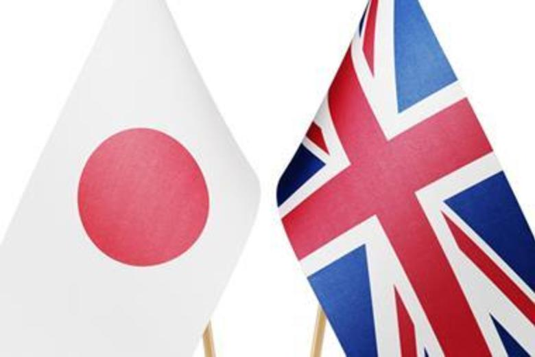 51271 japan uk flags